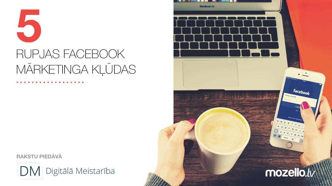 5 rupjas Facebook mārketinga kļūdas